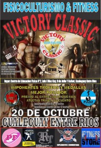 victoryclassic